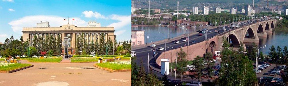 диплом на заказ в Красноярске дипломные на заказ